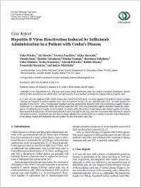 欧文誌(Case Reports in Hepatology)